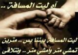 الصورة الرمزية ** أبـــو وليـــد **