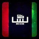 الصورة الرمزية abdu_salim09