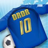 الصورة الرمزية drdr